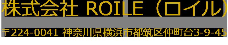 株式会社 ROILE